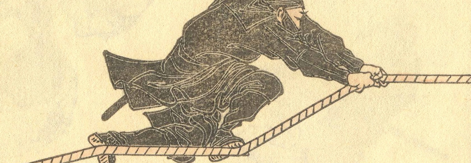 drawing_of_the_archetypical_ninja_from_a_series_of_sketches_by_hokusai_1817
