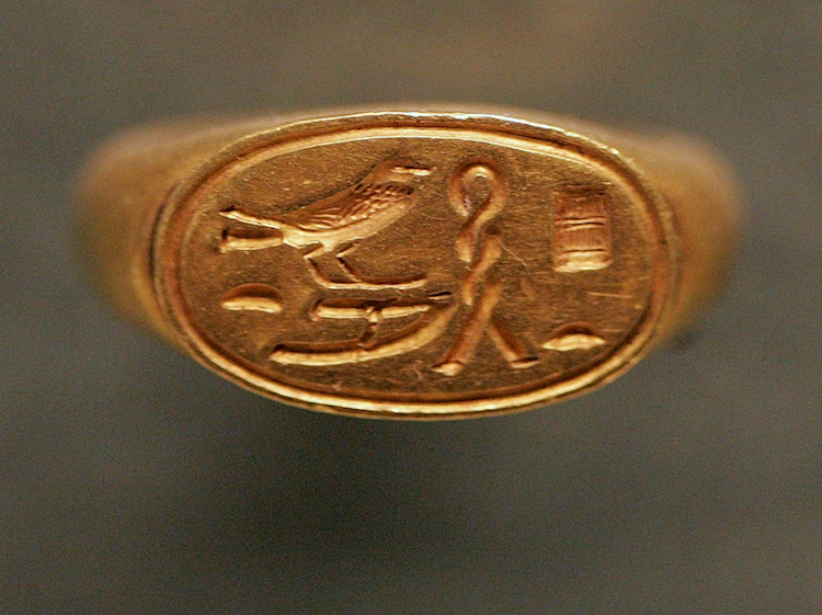 seal_ring_ptah_great_with_love_e3603_mp3h8732