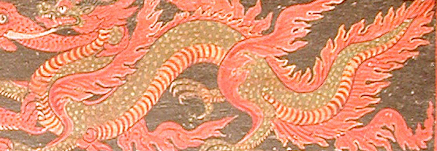 dragon_detail-_buddhist_manuscript_covers_-6125053214-_-cropped-jpg